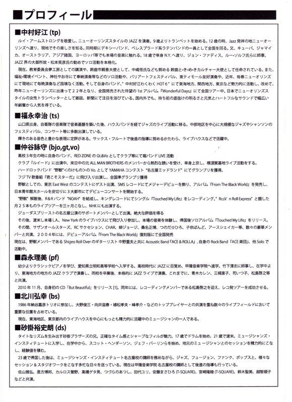 2/20(木)_d0124199_21343989.jpg