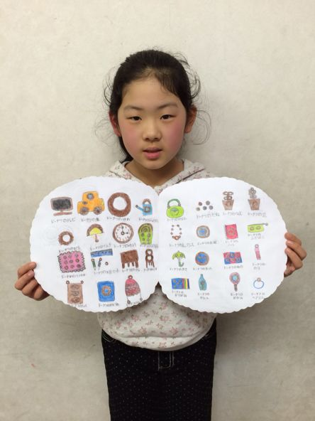 長尾教室〜いろいろ_f0215199_20493030.jpg