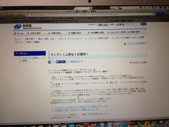 b0009103_153667.jpg