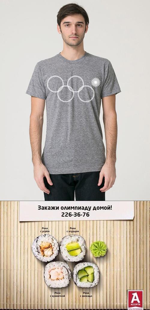 そんなソチ五輪開会式の失敗の模様を揶揄したようなシャツが _b0163004_06294556.jpg
