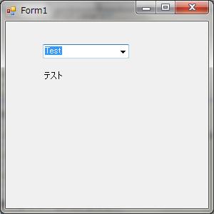 キャッシュ機能付きKeyValueクラスを作る_a0007210_1630921.png