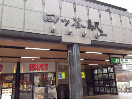 『鬼あし一門会 観光RUN』に参加しました〜☆_b0203925_21325027.jpg
