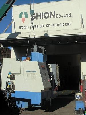 機械搬入日_a0272042_1737288.jpg