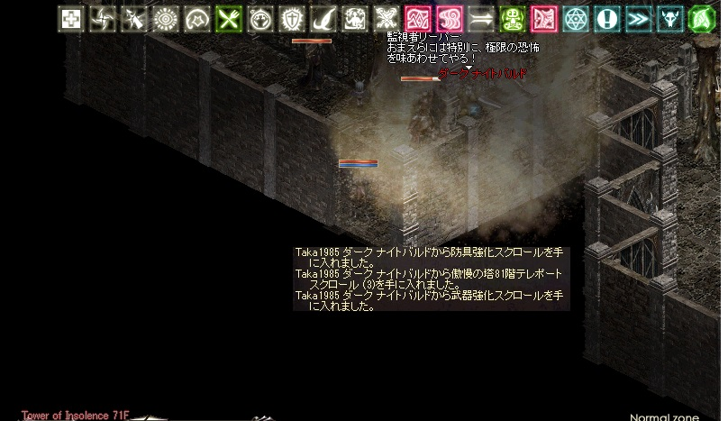 f0091444_13393802.jpg