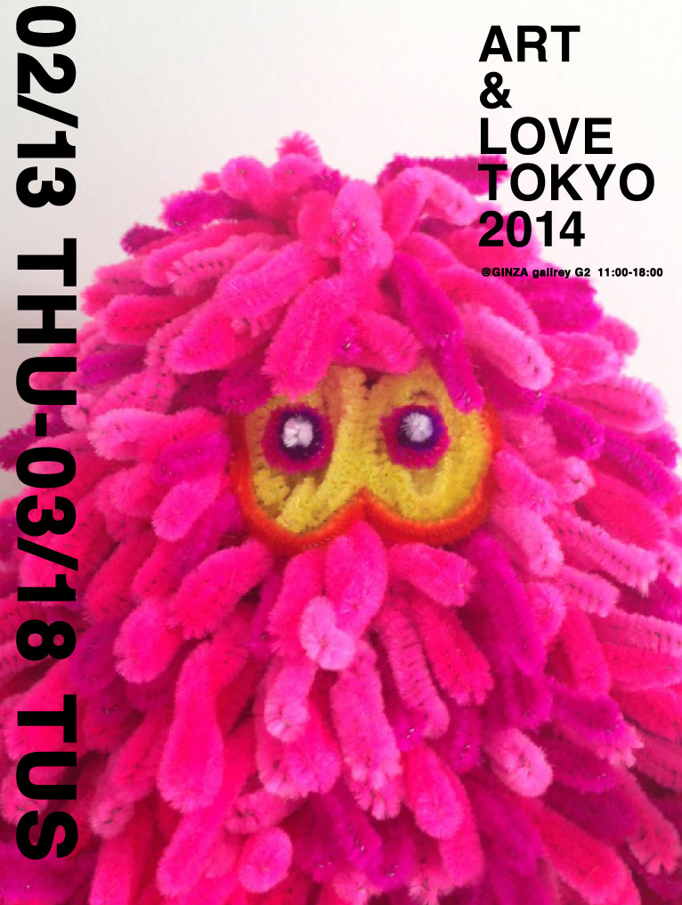 【告知】2月の展示 銀座&渋谷&ワークショップ_a0136846_22212552.jpg