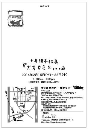 f0125048_1423743.jpg