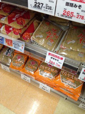 スーパーマーケットイン高知_a0163160_21324684.jpg