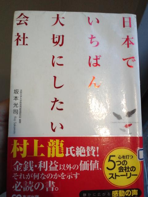 f0057765_0375996.jpg