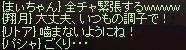 a0201367_0153336.jpg