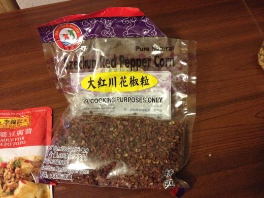 10/02/2014 麻婆豆腐のおっちゃん_a0136671_09023254.jpg