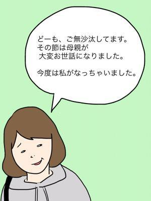 f0308281_16123170.jpg