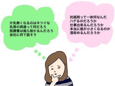 f0308281_16123527.jpg
