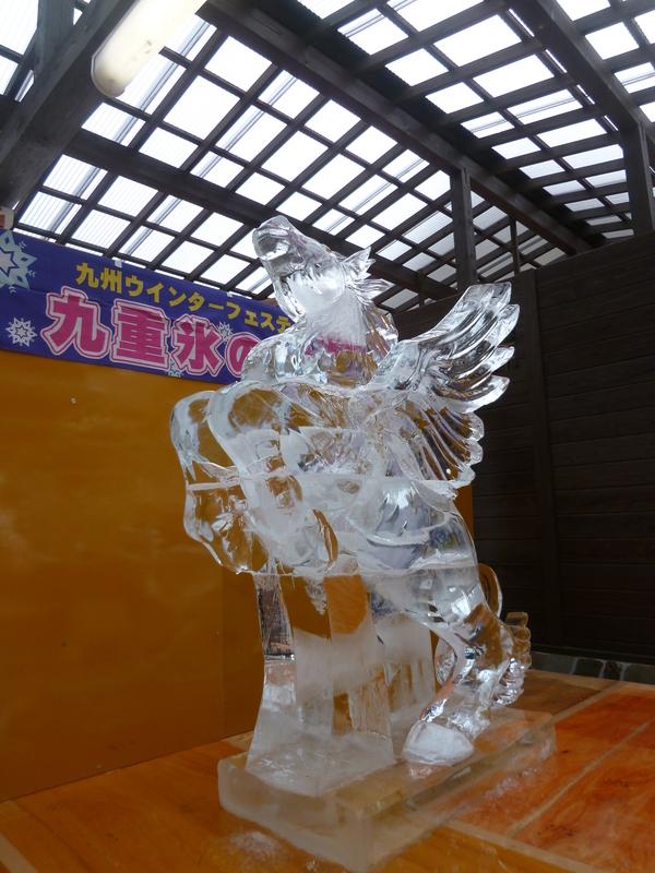 九重氷の祭典_e0262382_944416.jpg