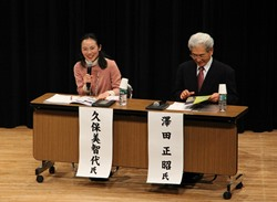 ACCU奈良、文化遺産国際セミナーで講演しました!_b0067283_13245076.jpg