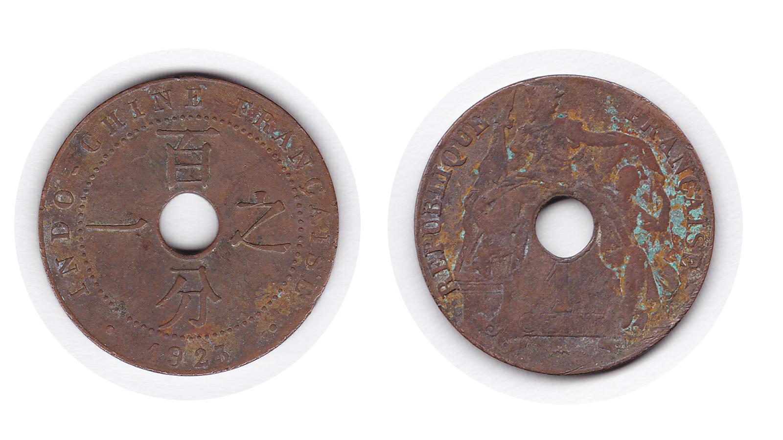 仏領インドシナのコイン(1923年)_c0027285_11515110.jpg
