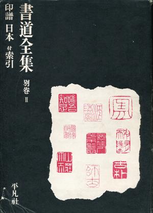 f0307792_19520967.jpg