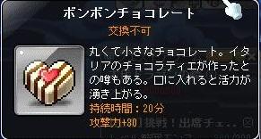 c0084904_20592289.jpg