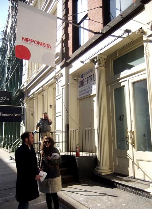 NYにオープン中の「ニッポニスタ」(NIPPONISTA)に行ってきました_b0007805_21115417.jpg