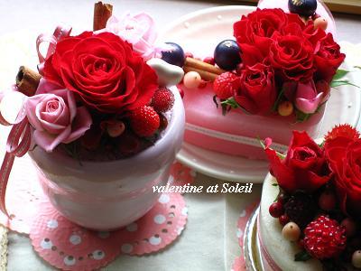 sweet sweets!バレンタインアレンジ♪_c0098807_14543192.jpg