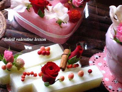 sweet sweets!バレンタインアレンジ♪_c0098807_15134640.jpg