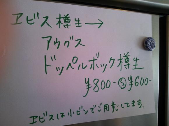 b0281410_16223299.jpg