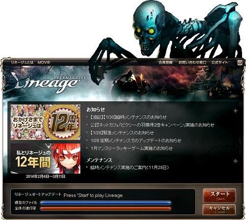 b0056117_8235885.jpg