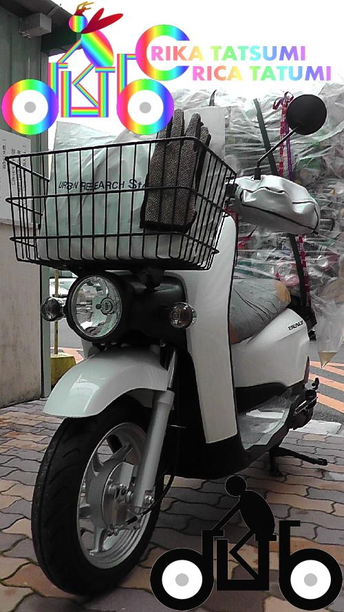 aub autobikeBENLYPRO TATSUMI RIKA_f0270017_529247.jpg