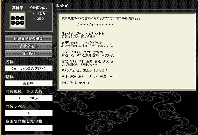 b0300920_12345007.jpg