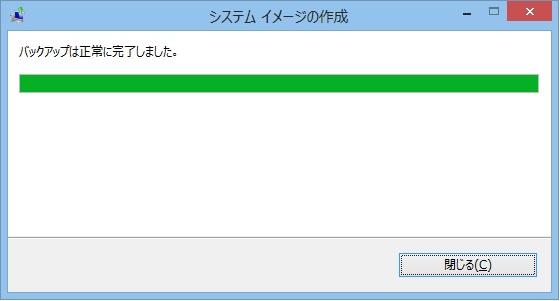 f0310221_1710487.jpg