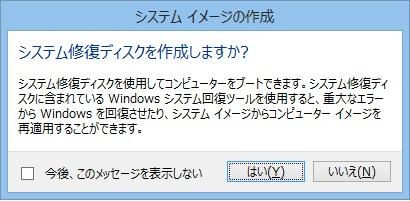 f0310221_17401286.jpg