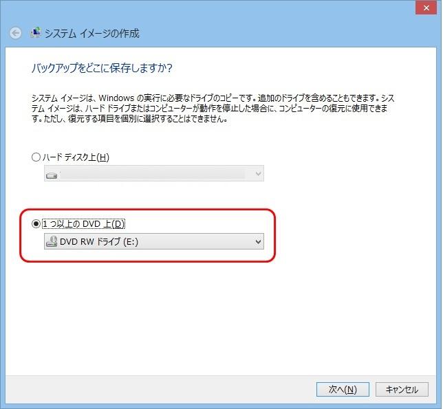 f0310221_1772080.jpg