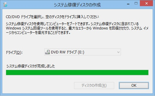f0310221_1793656.jpg