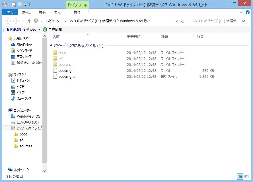f0310221_1795391.jpg
