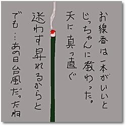 d0017632_085114.jpg