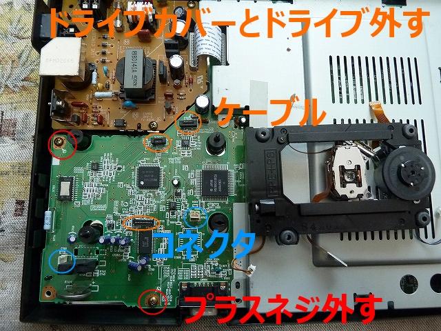 c0323442_06396.jpg