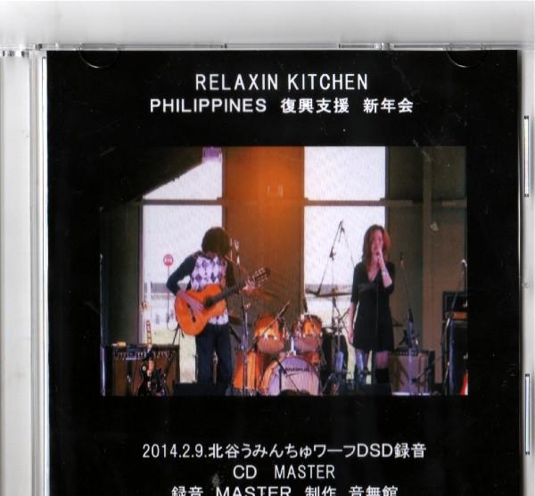 CD 制作_e0166355_08085015.jpg