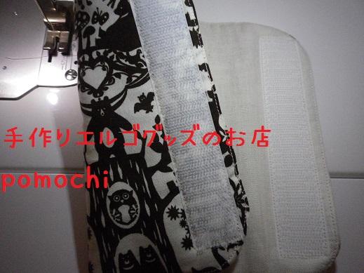 b0228958_2230085.jpg