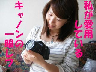 f0043559_23145386.jpg