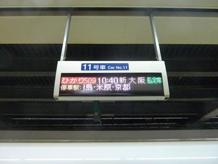 2014-02-12 内田修ジャズ・コレクション_e0021965_10124408.jpg