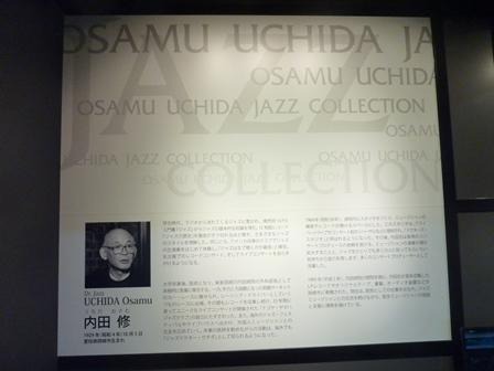 2014-02-12 内田修ジャズ・コレクション_e0021965_10170097.jpg