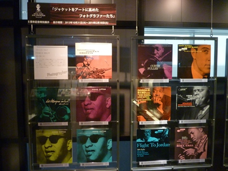 2014-02-12 内田修ジャズ・コレクション_e0021965_10173404.jpg