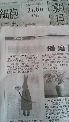 ウタタネ_a0111166_1213364.jpg