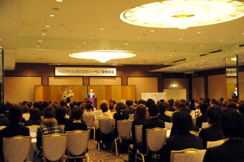 【brace】2014年株式会社ハーベン新年会 1.挨拶・体験発表など_c0080367_16243125.jpg