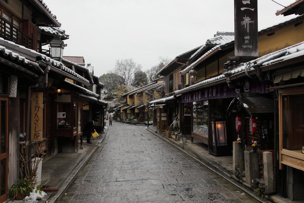 雪景色 2014 <東山>                        _f0021869_23354446.jpg