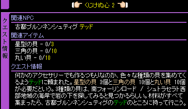 c0081097_21572133.png