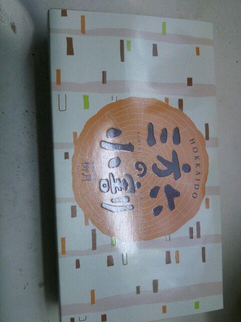 誕生日を迎えまして〜〜 高円寺|美容室envie_f0216597_1255336.jpg