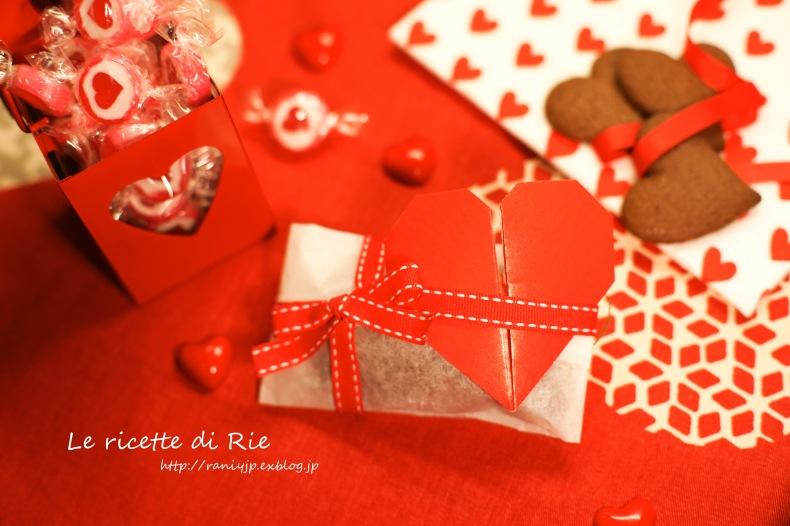 折り紙の動くハート cuore che batte ♡ Origami Ⅺ_b0246303_06555468.jpg