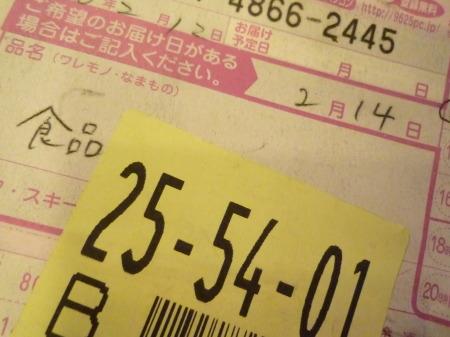f0180307_20512099.jpg