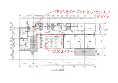 2/13サニープレイス施主検査_a0154110_1481954.jpg