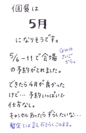 f0079110_19204429.jpg